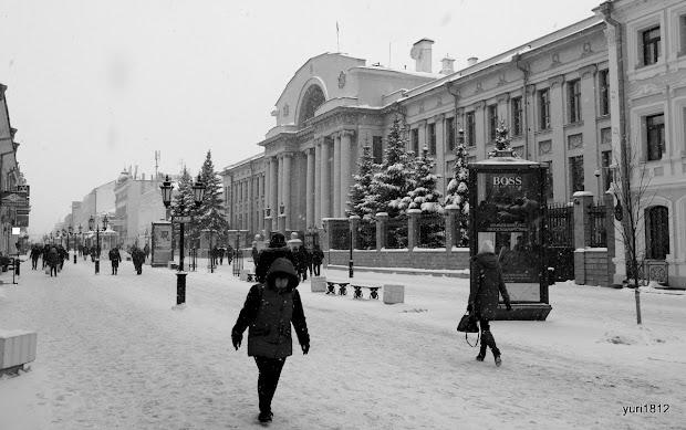 Национальный банк Республики Татарстан.