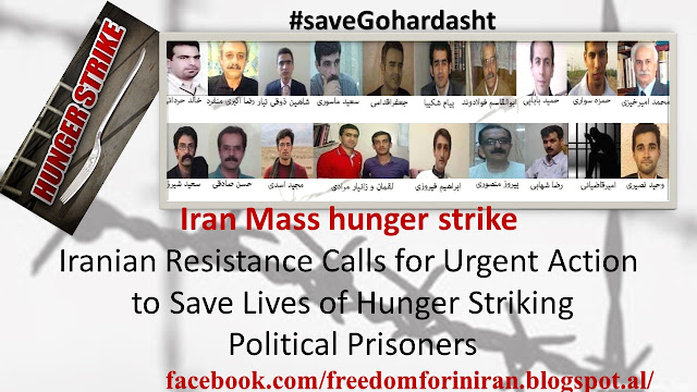 Iranian Resistance Calls for Urgent Action to Save Lives of Hunger Striking Political Prisoners