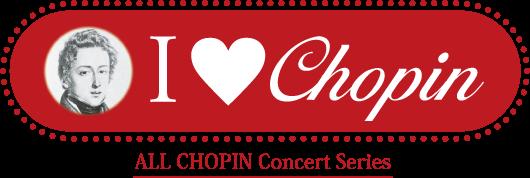 オールショパンコンサートシリーズ I♥Chopinロゴ
