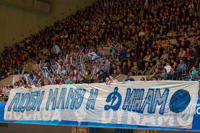 Встреча игроков команды «Динамо» с болельщиками