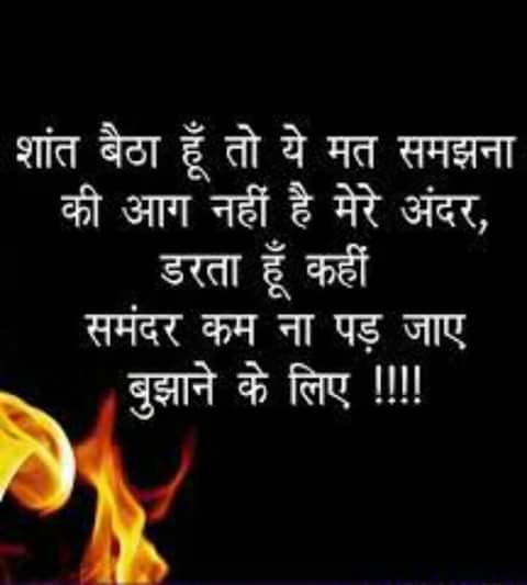 quotes archives tips in hindi