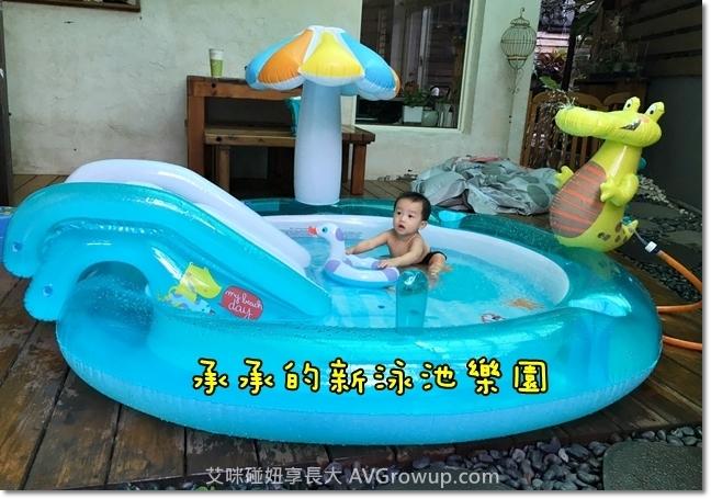 PG-Playgroup-學齡前遊戲團體-板橋PG-板橋猴寶PG-板橋PG課程-PG共學團-costco充氣泳池