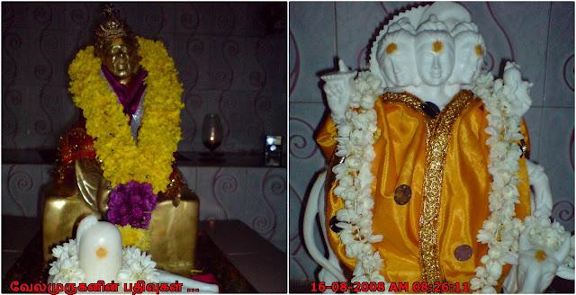 Shri Shirdi Sai Baba Trust Chengalpattu
