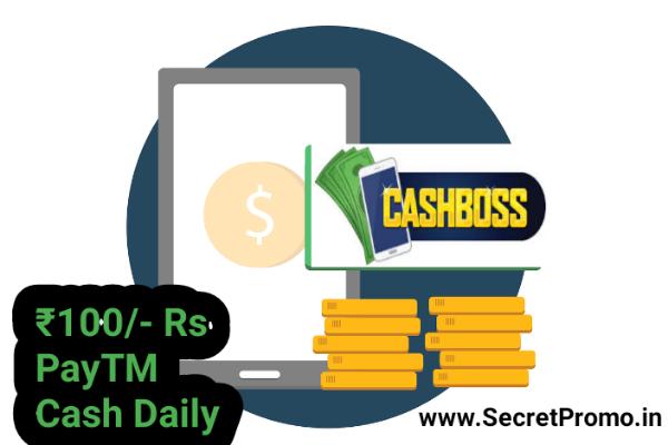 Ghar Baithe Mobile Se Paise Kaise Kamaye 100 Rs PayTM Cash Kaise Kamaye