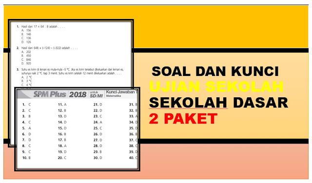 Download Soal dan Jawaban Ujian Sekolah