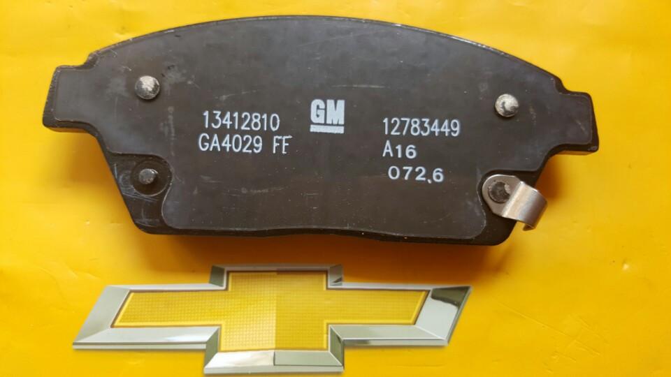 Bộ má phanh trước xe Lacetti CDX chính hãng GM