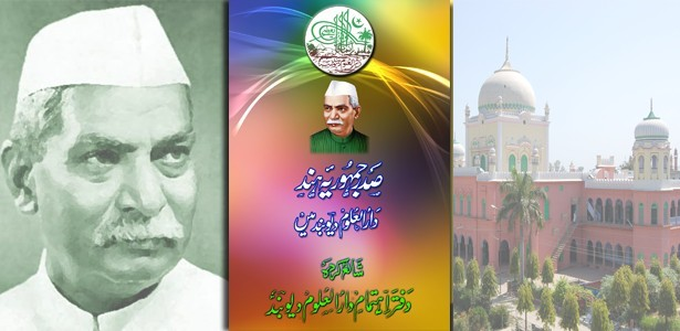 india-president-in-darul-uloom-deoband