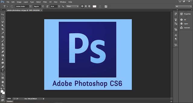 برنامج Adobe PhotoShop CS6 مجانا كامل