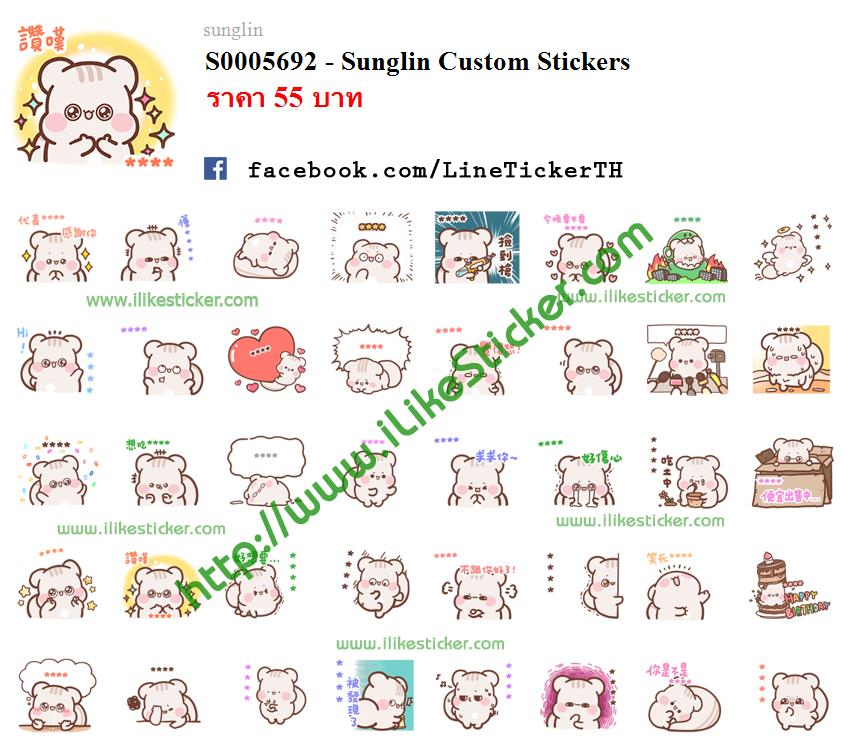 Sunglin Custom Stickers