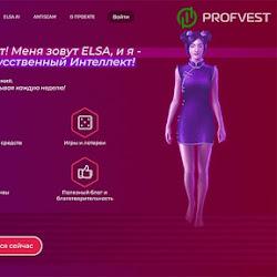 Elsa: обзор и отзывы о elsa.fund (HYIP СКАМ)