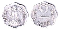 1 Paisa Aluminum Coin