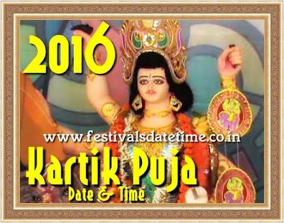 2016 Kartik Puja Date & Time in India, কার্তিক পূজা ২০১৬ তারিখ এবং সময়, कार्तिक पूजा 2016 तारीख और समय