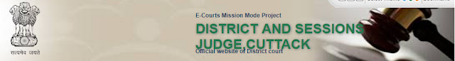 District Court Judge Cuttack Recruitment