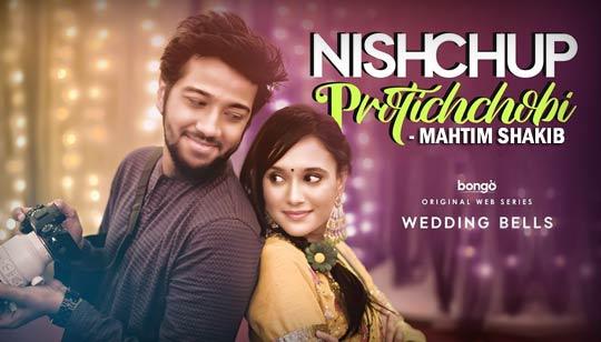 Nishchup Protichchobi Lyrics by Mahtim Shakib from Wedding Bells Bengali Web Series