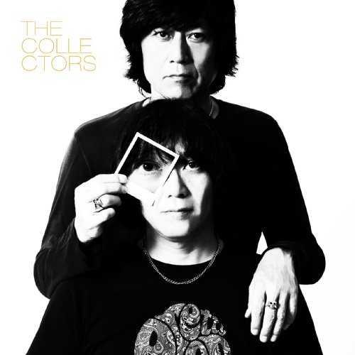 [Album] ザ・コレクターズ – 言いたいこと 言えないこと 言いそびれたこと (2015.09.16/MP3/RAR)