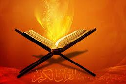 Inilah Mukjizat Al-Quran Yang Sebenarnya
