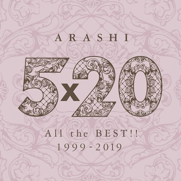 Download 5x20 All the BEST!! 1999-2019 Flac, Lossless, Hi-res, Aac m4a, mp3