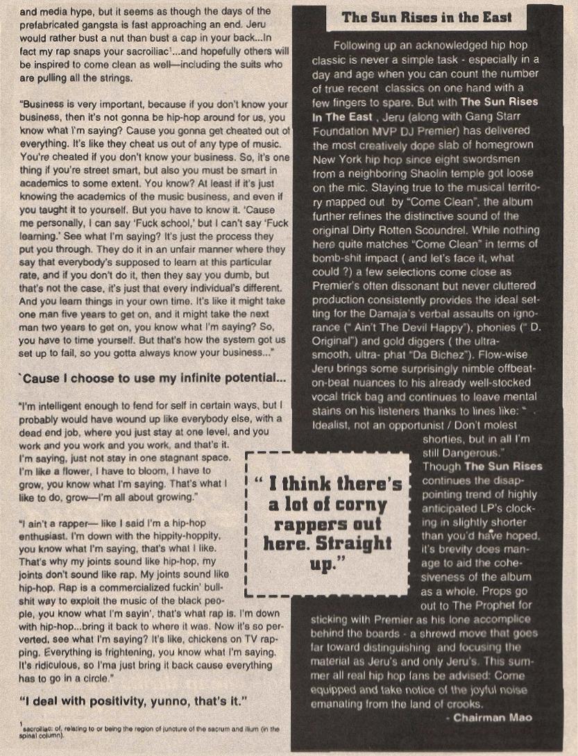 Jeru The Damaja (Ego Trip: Issue 1, 1994)