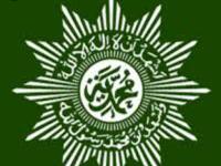 Tamparan Keras Dari Salah Seorang Gus Kepada Petinggi NU Melalui Tulisan Yang Sangat Menyentuh ' Belajarlah Dari Muhammadiyah'