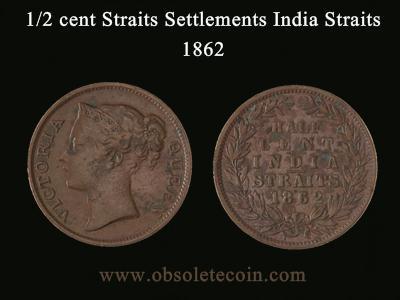 1862 coin