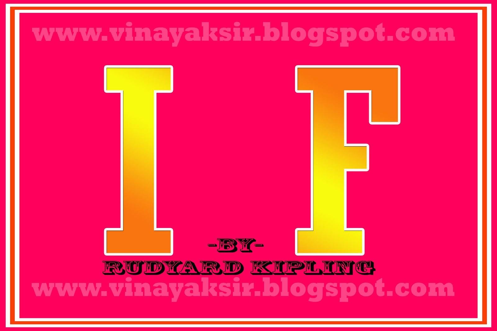 Vinayak Sir 3 1 If Rudyard Kipling Explanation Of The Poem Standard 10th English Summary By Pdf Download