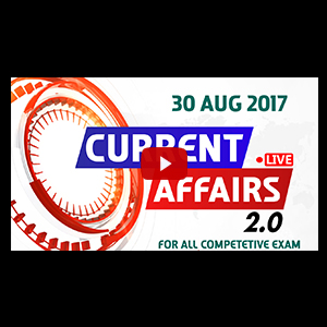 Current Affairs Live 2.0 | 30 AUG 2017 | करंट अफेयर्स लाइव 2.0 | All Competitive Exams