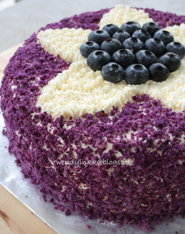 Purple Yam Cake Bakery
