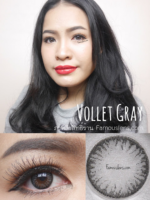 Pretty doll Vollet Gray