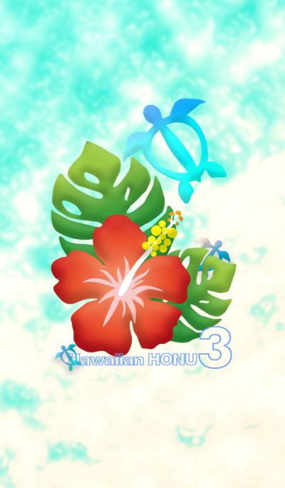 Hawaiian HONU_3