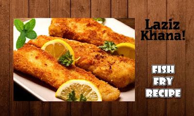 पंजाबी फिश फ्राई बनाने की विधि - Punjabi Fish Fry Recipe in Hindi