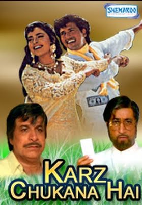 Doodh ka karz full movie download utorrent free