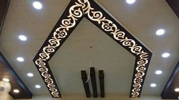 Plafond artisanal 2