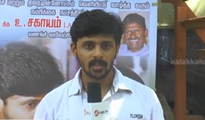 Ilaya Thalaimurai Movie Team Interview