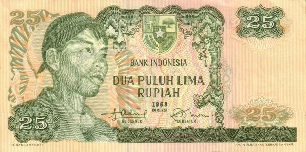 25 rupiah 1968 depan