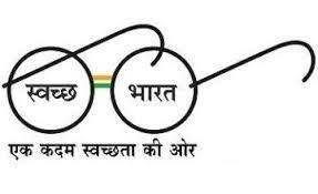 www.govtresultalert.com/2018/01/swachh-bharat-mission-assam-recruitment-career-latest-govt-jobs-apply