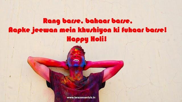 wishes-of-happy-holi-2020