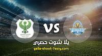 نتيجة مباراة بيراميدز والمصري البورسعيدي اليوم الاحد  بتاريخ 12-01-2020 كأس الكونفيدرالية الأفريقية