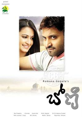 Boni movie poster