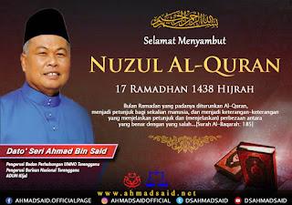 Semoga kita semua dapat meningkatkan amal ibadat sepanjang di bulan yang penuh berkat ini... Salam Nuzul Al-Quran 1440H