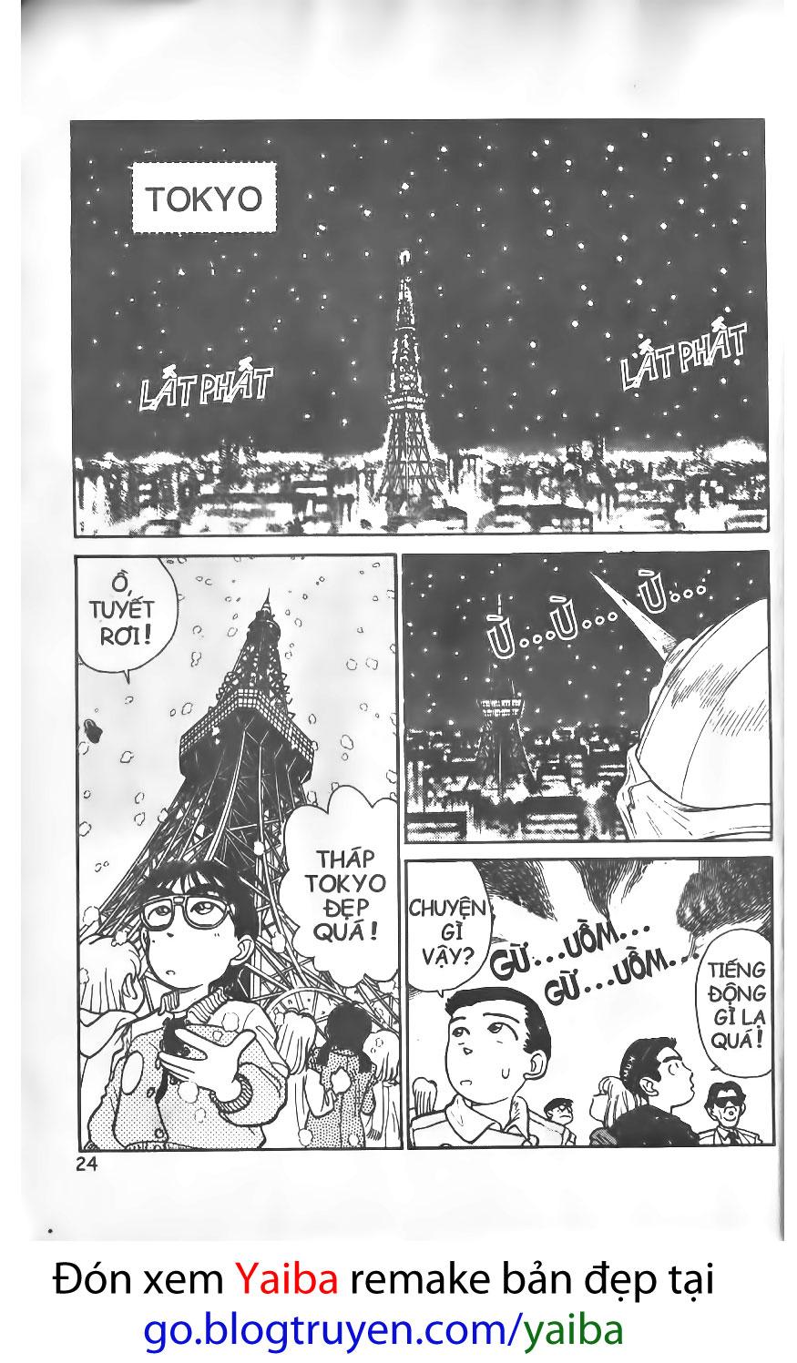 Yaiba chap 21 trang 3