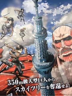 تقرير الحلقة الخاصة الهجوم على شجرة السماء Shingeki no Kyotou