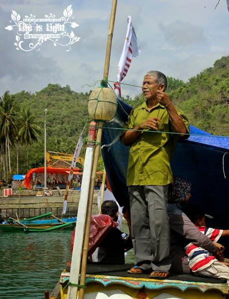 nelayan sadeng