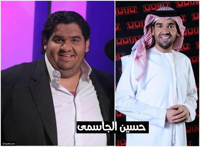 حسين الجاسمى قبل وبعد الرجيم
