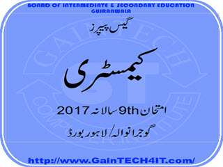 9th Class Chemistry Guess Paper 2017 Gujranwala Board