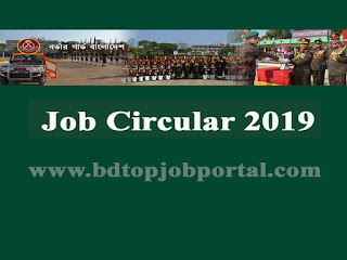 BGB Civilian  Job Circular 2019
