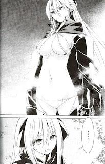 "Reseña de ""Trinity Seven"" (トリニティセブン 7人の魔書使い) vol. 16 de Kenji Saito y Akinari Nao - Ivrea"