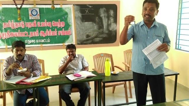 TNPPGTA - தர்ம்புரி & மதுரை மாவட்ட ஆலோசனை கூட்டம் 11.6.16 Regarding High School HM Case
