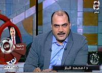 برنامج 90 دقيقة حلقة الجمعة 8-9-2017 مع د/ محمد الباز و الجزء الثاني من حوار د.عمرو خالد فى أول ظهور بعد أزمة فيديو دعاء عرفة