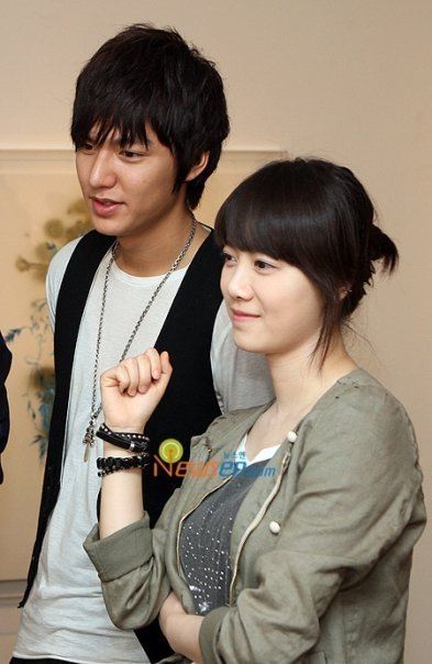 Lee min ho and park shin hye dating in real life