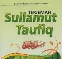 Jadwal Waktu 5 Shalat Fardhu